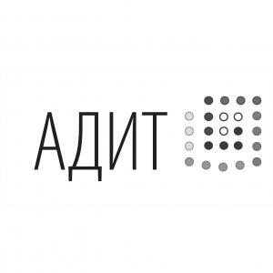 АДИТ-Школа